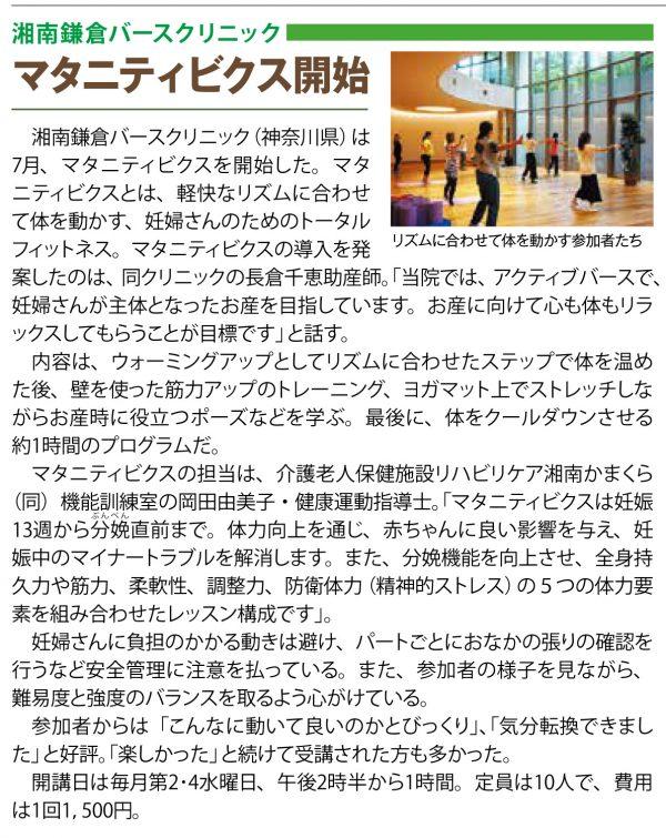 tokushuNP1043_2_5