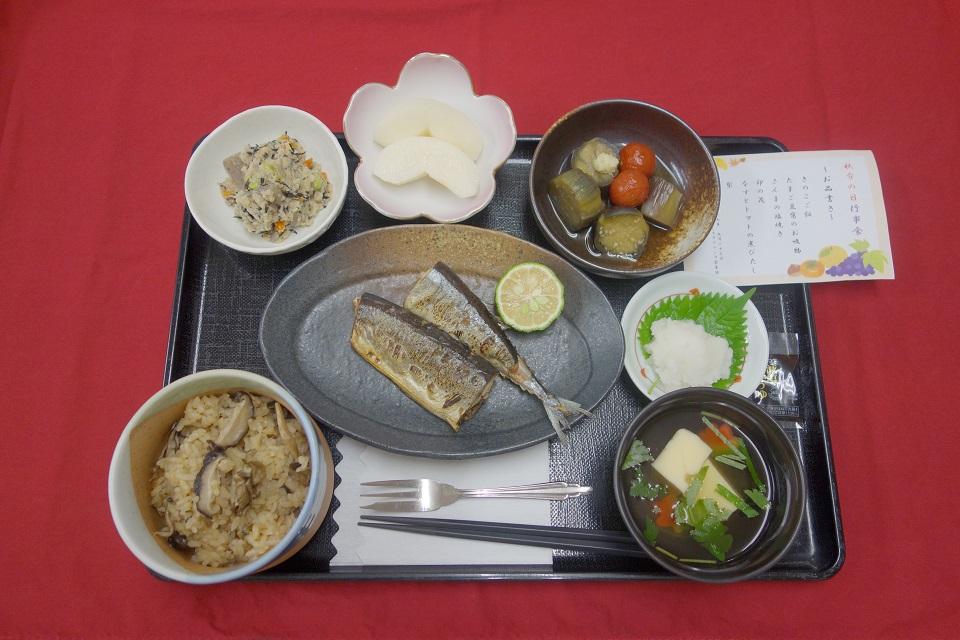 2017.09.23_秋分の日料理